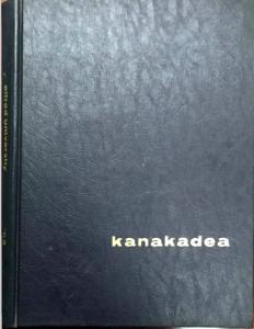 1963 Alfred University Yearbook Kanakadea Cover